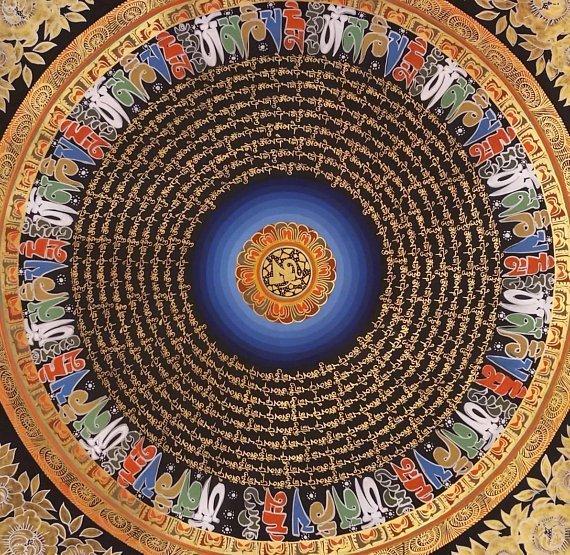Om Mantra Tibetan Buddhist Painting