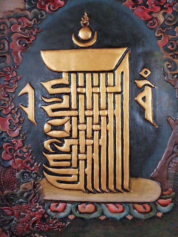 Kalachakra Relief Thangka painting