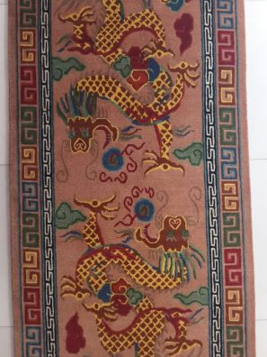 Tibetan Dragon Carpet