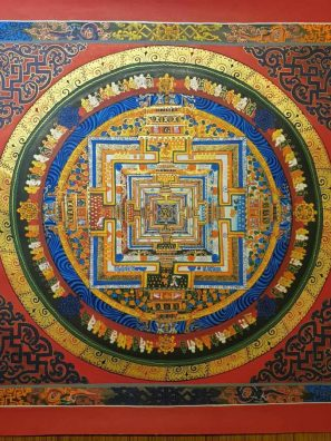 Kalachakra Wall Art
