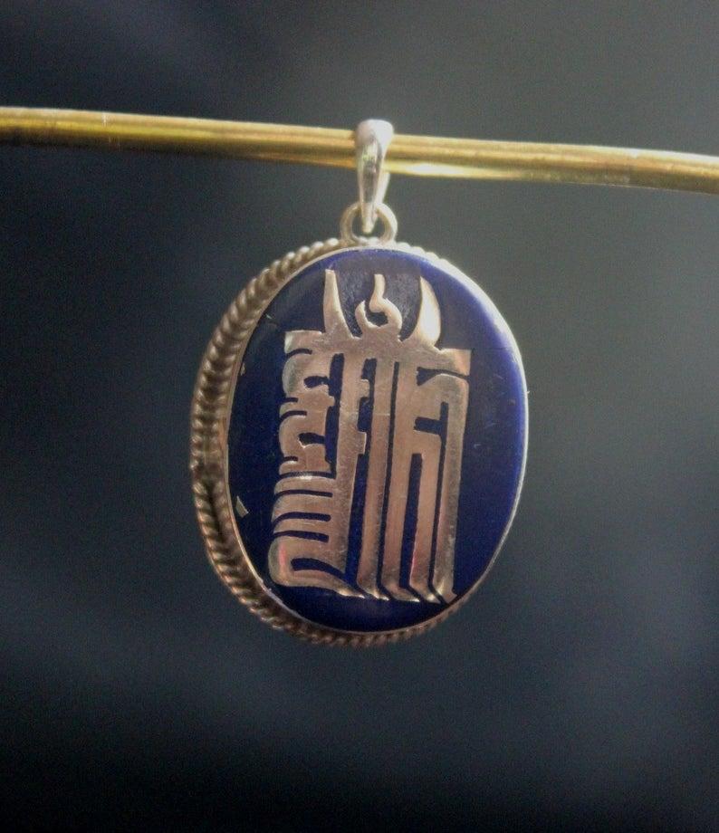 kalachakra Tibetan pendant