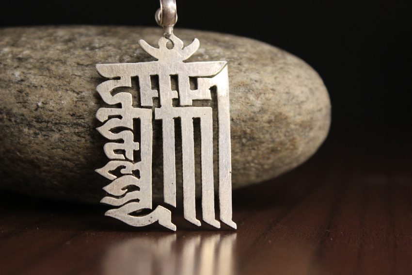 Kalachakra pendant and charm