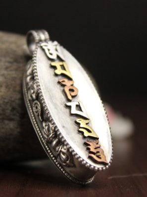 Tibetan Mantra Prayer Box Pendant