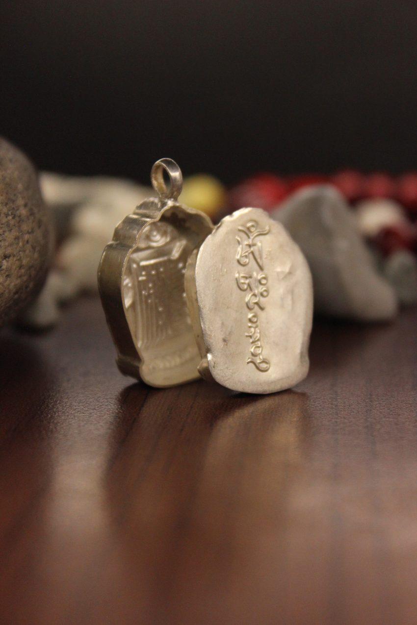 Silver kalachakra pendant